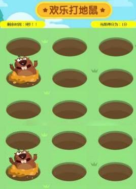 有趣的打地鼠小游戏源码