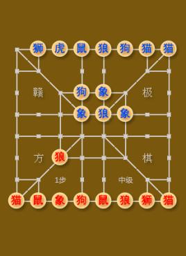 经典的斗兽棋游戏源码