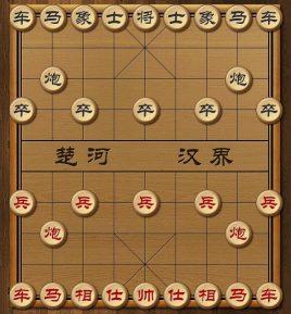 网页版中国象棋游戏源码