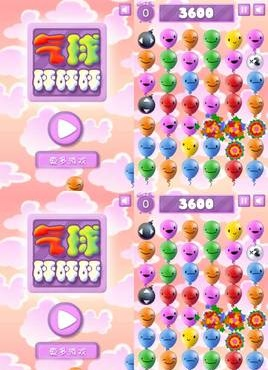 手机端微信气球游戏砰砰砰源码