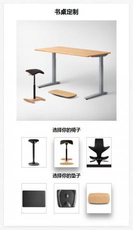 基于vue的在线座椅图片选择特效