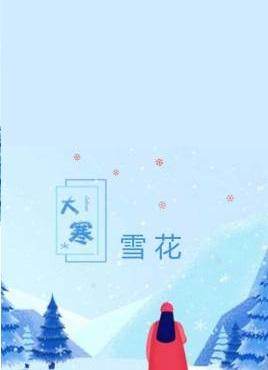 蓝色的雪花飘落元素特效