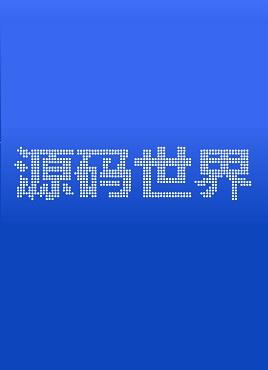 酷炫的点状粒子文字动画特效