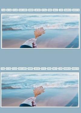 个性的 tab控制旅游相册图片切换特效