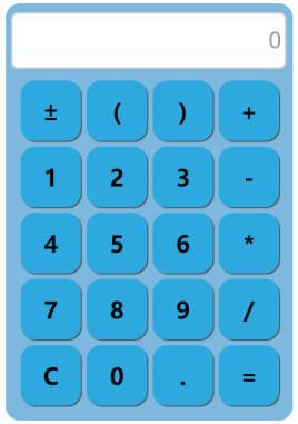 简洁的加减乘除计算器特效