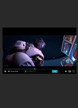 带弹幕的H5视频播放特效源码