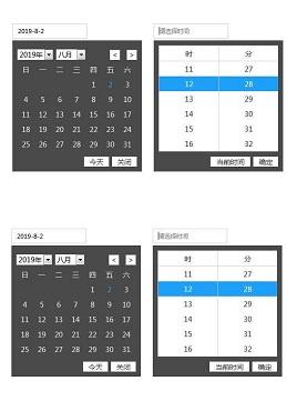 黑色的datetime日期时间插件