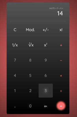 黑色的计算器工具源码