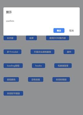 简洁的蓝色的多种网页弹框插件