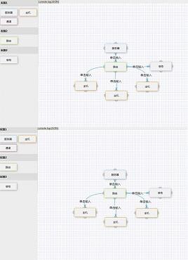 基于jsPlumb.js可拖拽流程图前端插件特效