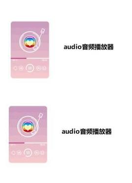 简单的音乐播放器源码