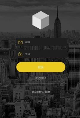 暗黑系响应式手机登录页面模板