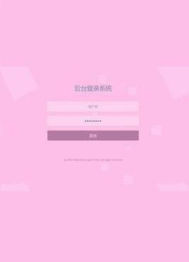 响应式的后台登录页面html模板