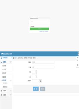 安居客系统后台cms管理模板