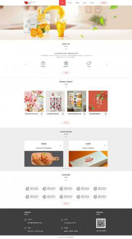 扁平风格食品礼盒包装定制设计公司网站模板