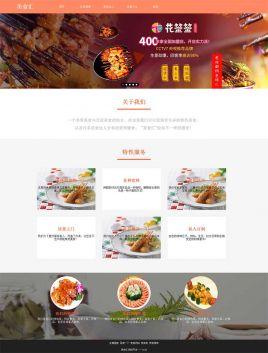 响应式的美食交流分享网站模板