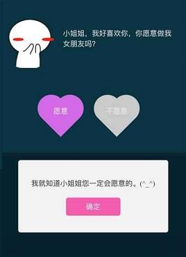 超浪漫的七夕表白放烟花动画页面模板