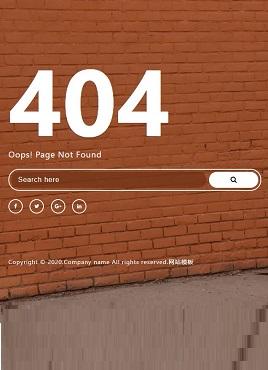 大气的全屏背景共享单车404错误页面模板