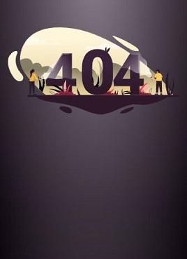 创意的插画风格的404页面模板