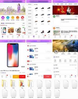 紫色风格生活类购物商城手机模板