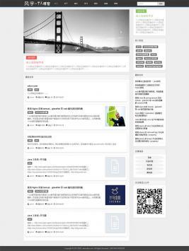 黑色的响应式程序员技术交流个人博客网站模板