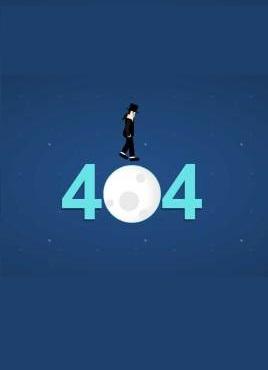 响应式的月球漫步404文字动画模板