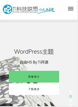 简洁的响应式的设计类网站模板