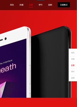 win10风格的手机介绍网站模板