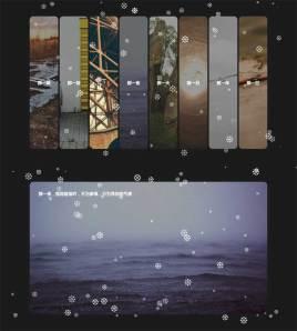 html5全屏图片手风琴幻灯片展示