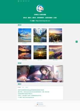 win10风格的人技术生活记录博客模板