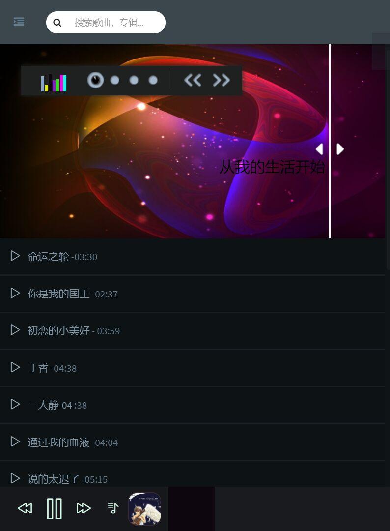 酷炫的的黑色音乐播放器页面模板