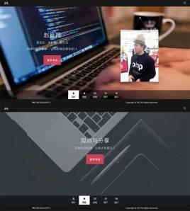 响应式的全屏滚动个人主页网站模板