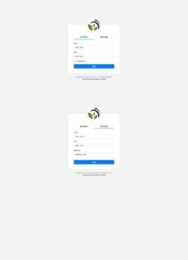 简洁的登录注册页面模板