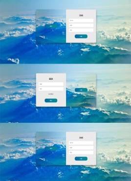 基于css3的山峰背景的登录注册切换页面模板