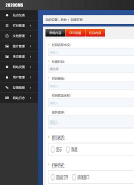 黑色的网站后台CMS系统网页模板