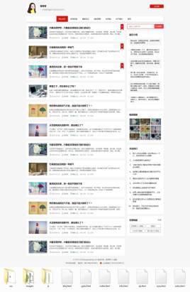 响应式的技术交流博客模板