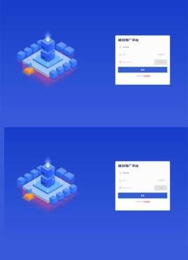 蓝色的数字科技推广平台登录页面模板