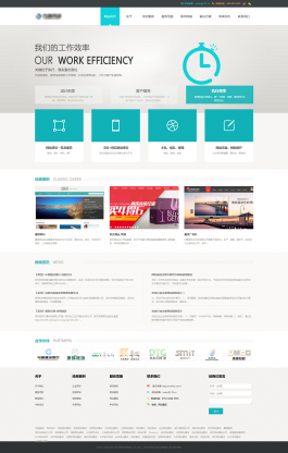 HTML5网络科技公司网站模板