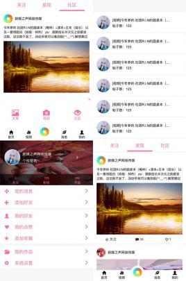 红色的手机移动端网络视频分享社区页面模板