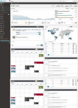 黑色的数据分析后台管理模板