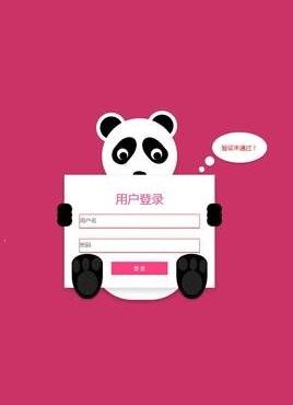 响应式的创意熊猫登录页面模板