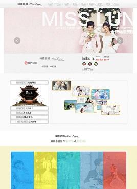 简洁的摄影婚纱网站页面模板