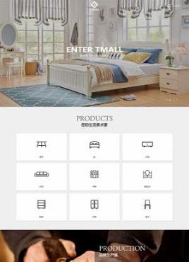 响应式的css3家具装饰产品企业站页面模板