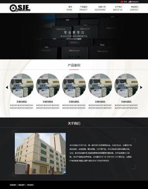 黑色的扁平风格的音箱公司网页模板