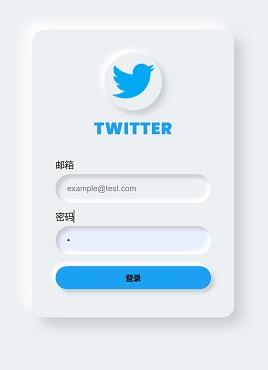 简洁的css3仿Twitter登录页面模板