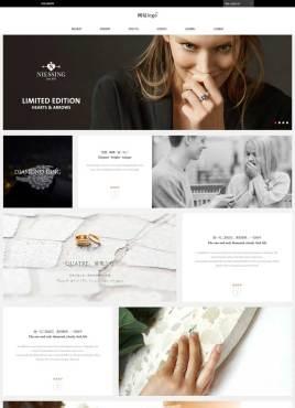 扁平风格的钻石定制公司官网页面模板