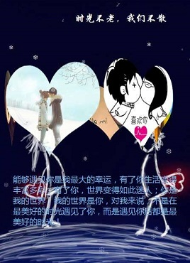 浪漫的520情人节表白网页背景动画专题模板