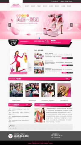 通用的时尚品牌服装展示网页模板