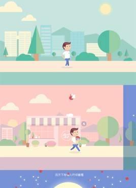 css3实现卡通短片七夕情人节送花动画专题页面模板