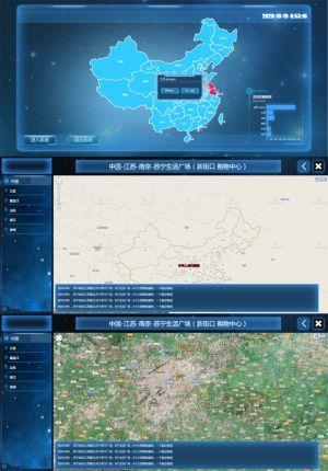 科技感十足的卫星地图系统界面模板